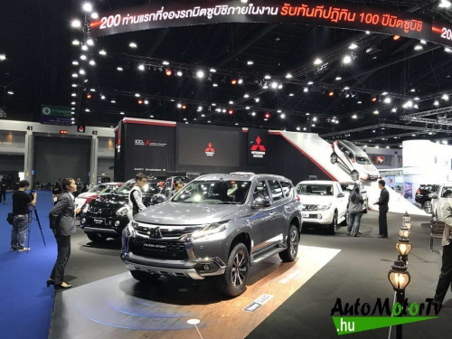 Bangkok internetional motor show BIMS 38 34